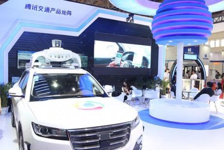 腾讯、滴滴获北京自动驾驶路测资格 已有7家拿到牌照