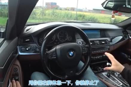 如何使用自动驾驶汽车BMW 5系M运动套件