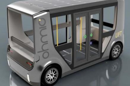 Ohmio打造无人驾驶车辆将参与基督城机场路测计划
