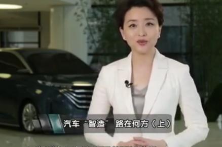 杨澜访谈录: 探访广汽集团, 关注无人驾驶汽车技术发展