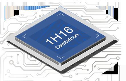 Cambricon-1H16处理器
