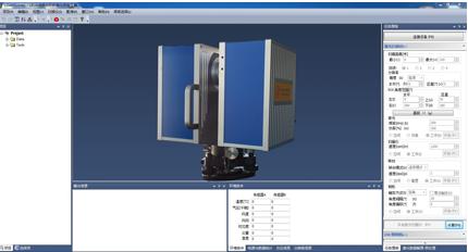 三维激光扫描仪软件UIUA