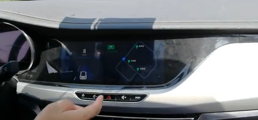 智博会体验无人驾驶技术