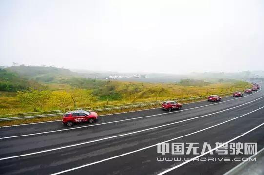 长安汽车55辆自动驾驶车巡游破吉尼斯世界纪录