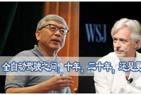 专访中国工程院院士郑南宁:无人驾驶还有哪些坎儿?