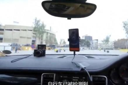 华为手机携手保时捷展示无人驾驶技术