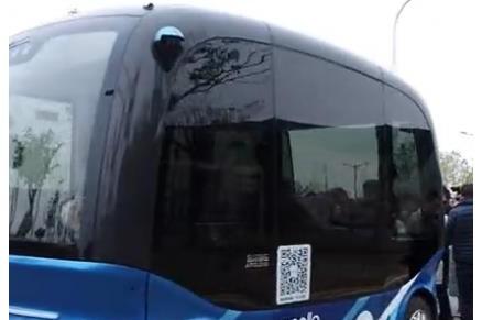 国内首辆无人驾驶小巴投入运营