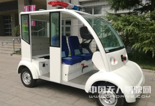 场地车自动驾驶解决方案