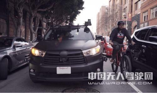 Zoox自动驾驶汽车获准向公众提供乘车服务