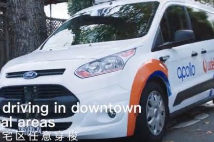 Apollo3.5 城市道路自动驾驶能力展示