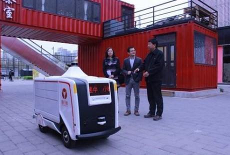 张德兆:构建无人驾驶智慧生活圈