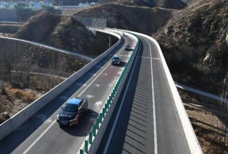 百度自动驾驶汽车,山西阳泉高速开展测试!