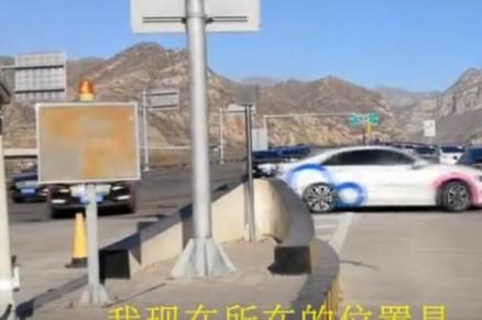 百度自动驾驶阳泉路试全记录