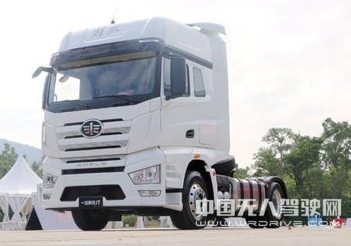 载重40吨重型卡车完成无人自动驾驶测试