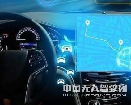 新西兰首辆5G自动驾驶汽车上路测试 乘客可网上叫车