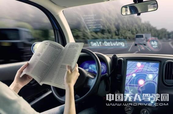 自动驾驶将颠覆汽车保险业,保险公司和车企或合并?