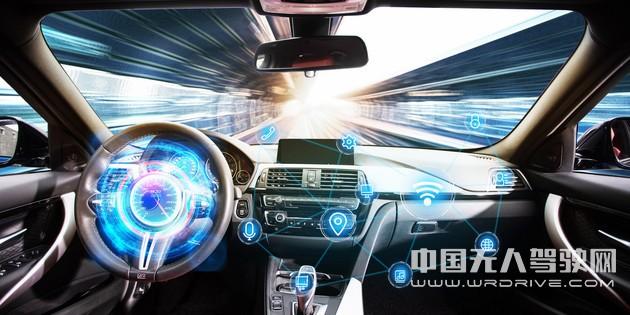 优步计划出让子公司股权 无人驾驶领域竞争加剧