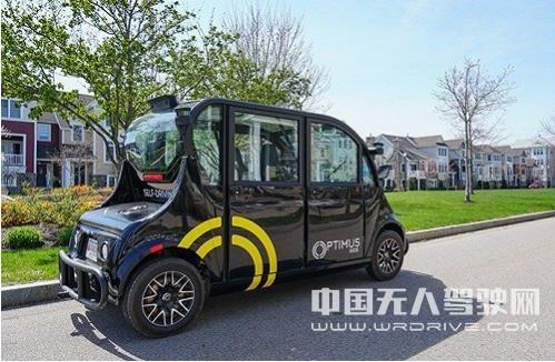 纽约首个无人车商业项目落地,预计可为8500人服务
