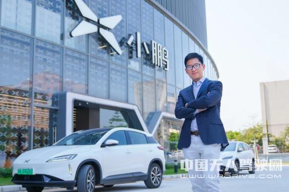 吴新宙谈小鹏汽车自动驾驶的未来方向