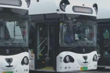 智能熊猫巴士在天津实现上路运行