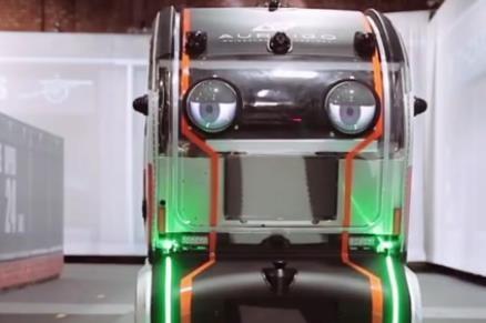 """无人驾驶再创新高!捷豹路虎推出会给人""""使眼色""""的汽车!"""