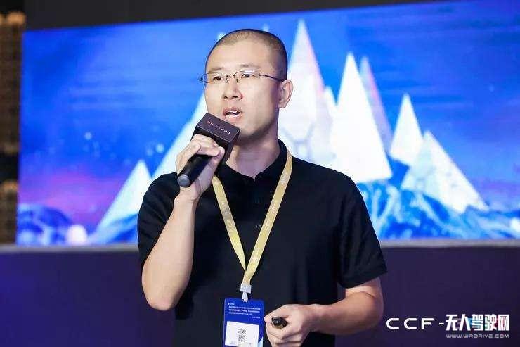 比亚迪王欢:自动驾驶卡在域控制器环节 量产或将延后至2022年