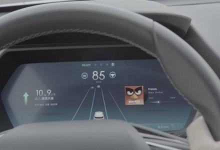 抢先体验新版OTA小鹏G3:高速路自动驾驶超同级