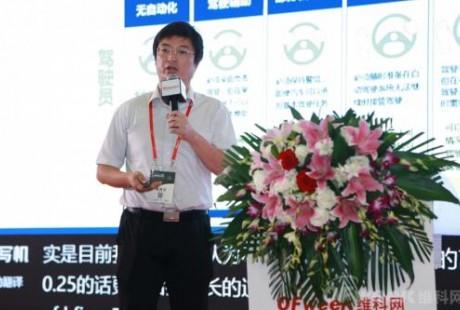 上海交大智能汽车研究所张希:中国智能汽车产业发展痛点和趋势分析