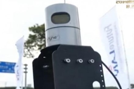 上海临港智能网联汽车综合测试示范区开园