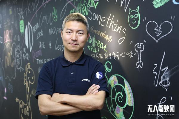 专访驭势科技CEO吴甘沙:未来自动驾驶挑战来自小概率事件