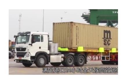 中国重汽天津港无人驾驶智能卡车