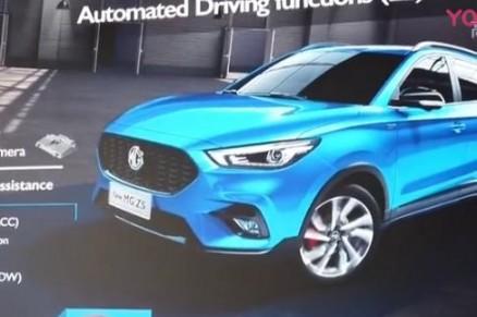 2019法兰克福国际车展:名爵ZS发布 搭载博世最新L2级自动驾驶技术