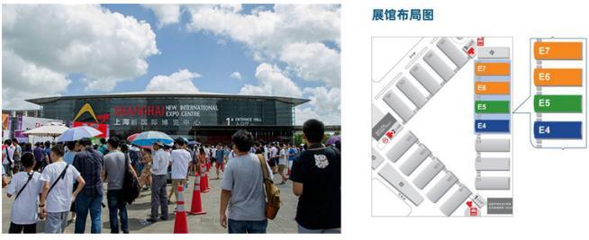 2020第三届上海国际汽车智能座舱技术创新展览会