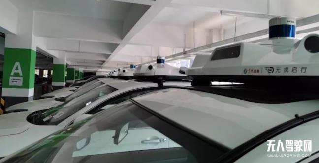 元戎启行发布L4级自动驾驶传感解决方案