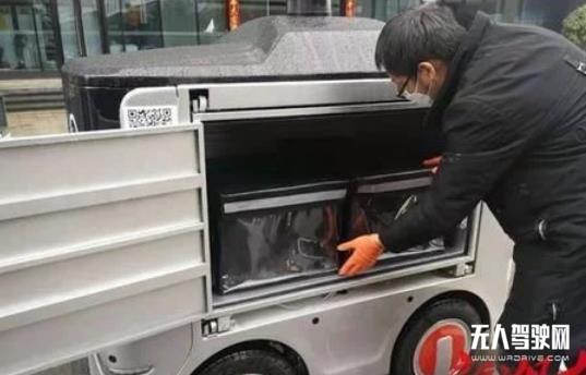 减少餐食配送感染风险,长沙经开区企业推出无人车送餐服务
