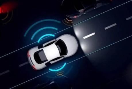 日本将推出高端自动驾驶技术 驾驶员可在车中看视频