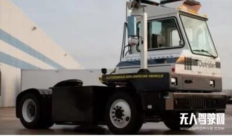 Outrider获5300万美元融资 将用于开发自动驾驶卡车技术
