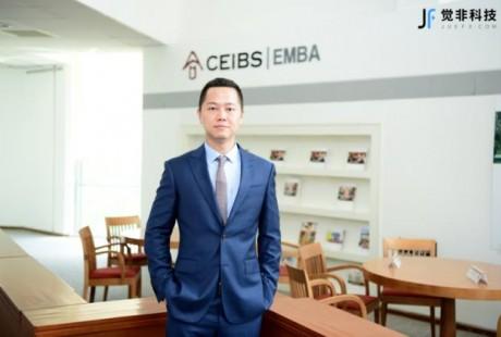 觉非科技 CEO 李东旻:中国智能驾驶如何发展产业路径?