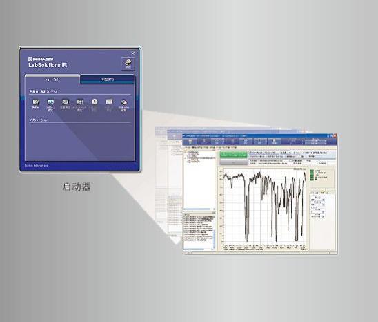 LabSolutions IR 傅立叶变换红外光谱仪软