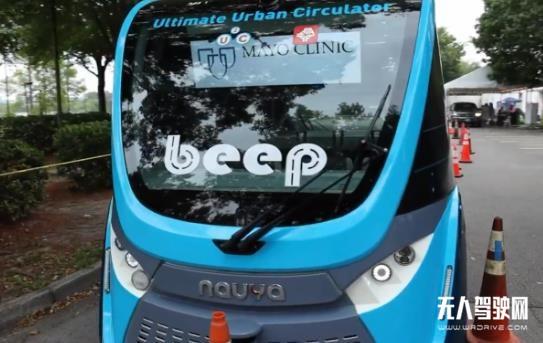 自动驾驶班车Beep正在佛罗里达州开启新冠病毒测试样本运送工作