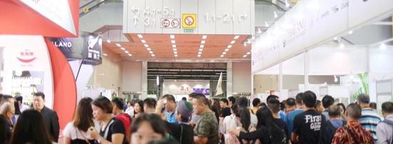 2020亚太(广州)5G新媒体生态产业博览会