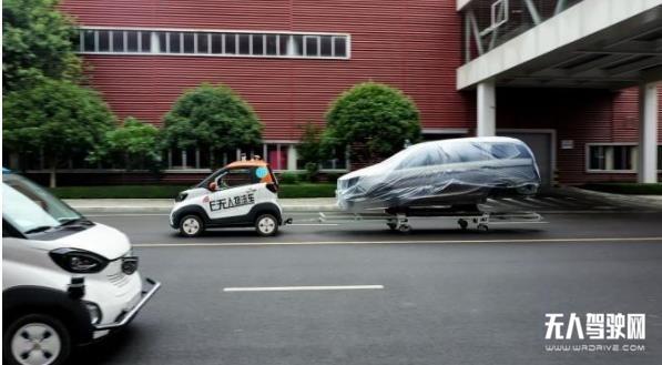 宝骏新能源厂区无人驾驶物流线路投用