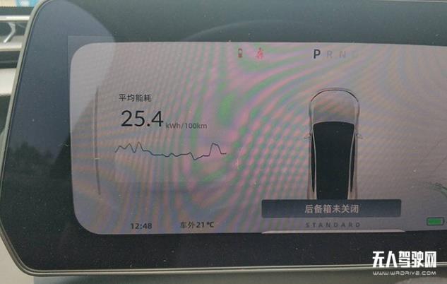 小鹏P7性能试炼:驾驶感受叫板特斯拉 语音可控制车辆80%以上功能