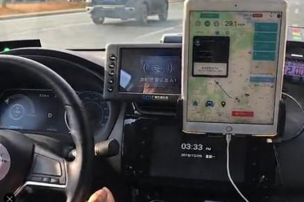 自动驾驶出租车轻体验