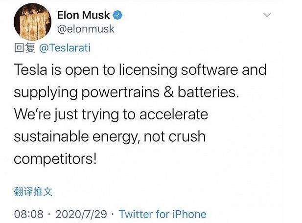 马斯克称将开放自动驾驶技术授权,还要卖动力电池