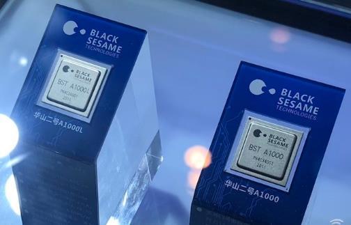 创业四年死磕自动驾驶芯片,产品已卖至国外 黑芝麻CEO揭秘量产心法