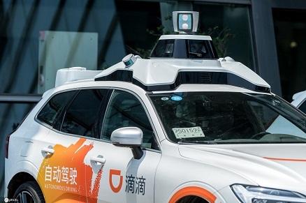 滴滴自动驾驶发布全球首个5小时连续无接管路测