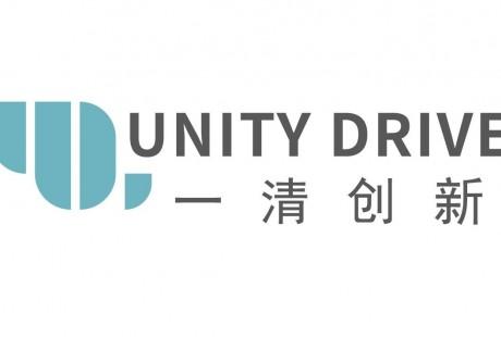 访谈 | 深圳一清创新科技如何布局无人驾驶汽车领域?